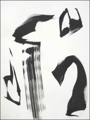Voodoo, ink on paper, 22